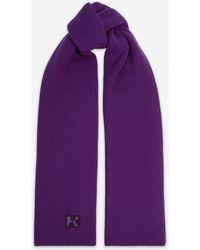 The Kooples Wollschal violett Webkanten - Lila