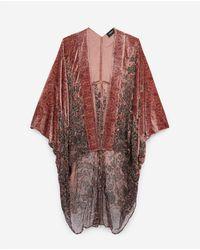 The Kooples Long Beige Kimono W/leopard Embroidery - Multicolor
