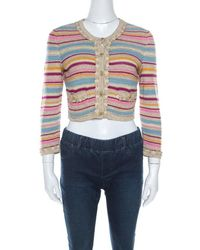 Chanel Multicolor Striped Cotton Lurex Knitted Cardigan M