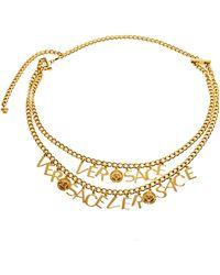 Versace Gold Tone Logo & Medusa Charms Chain Belt - Metallic