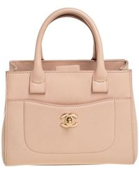 Chanel Beige Leather Mini Neo Executive Shopping Tote - Natural