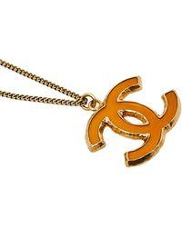 Chanel Gold Tone Enamel Cc Pendant Necklace - Yellow