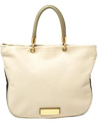 Marc By Marc Jacobs Tricolor Lizard Embossed Leather Too Hot To Handle Tote - Natural