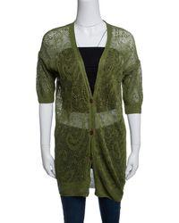 Dries Van Noten - Perforated Knit Short Sleeve Cardigan S - Lyst