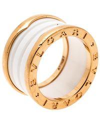 BVLGARI B.zero1 4 Band White Ceramic 18k Rose Gold Ring