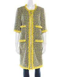 Louis Vuitton Yellow Cotton Coat