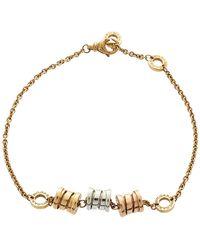 BVLGARI B.zero1 18k Three Tone Gold Element Soft Bracelet - Metallic