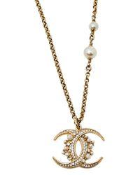Chanel Pale Gold Tone Faux Pearl Crescent Moon Logo Pendant Necklace - Metallic