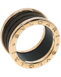 BVLGARI B.zero1 Brown Marble 18k Rose Gold 4-band Ring