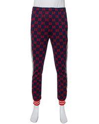 Gucci Navy Blue Knit Logo Jacquard Sweatpants