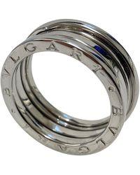 BVLGARI 18k White Gold 3 Band B.zero1 Ring