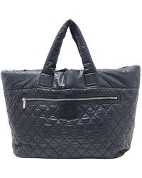 Chanel Black Nylon Coco Cocoon Satchel Bag