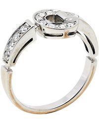 BVLGARI Pave Diamond 18k White Gold Ring