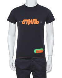 Heron Preston Ctnmb Spray Print T-shirt - Black