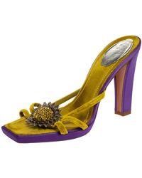Rene Caovilla Yellow Velvet Flower Embellished Slide Sandals