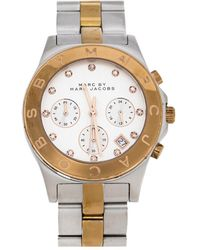 Marc By Marc Jacobs Silver Two-tone Stainless Steel Blade Mbm3178 Women's Wristwatch 41 Mm - Metallic