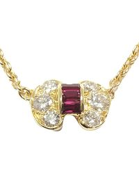 Van Cleef & Arpels Celestine Ruby Diamond 18k Yellow Gold Pendant Necklace - Metallic