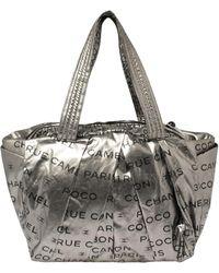 Chanel Silver Coated Nylon 31 Rue Cambon Shoulder Bag - Metallic