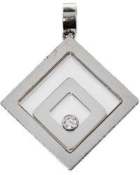 Chopard Happy Spirit Diamond 18k White Gold Pendant