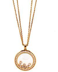 Chopard Happy Diamonds Happy Curves Diamond 18k Rose Gold Double Strand Pendant Necklace - Metallic