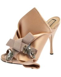 N°21 N°21 Beige Satin Embellished Knot Mule Sandals - Natural
