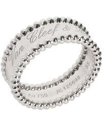 Van Cleef & Arpels Perlee 18k White Gold Band Ring