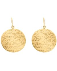 Tiffany & Co. Tiffany Notes Engraved 18k Yellow Gold Round Hook Earrings - Metallic