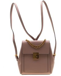Michael Kors Nude Pink Leather Medium Mindy Backpack