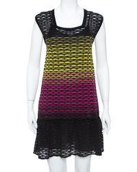 Missoni Multicolour Perforated Knit Ruffle Detail Shift Dress