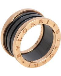BVLGARI B.zero1 4-band Black Ceramic 18k Rose Gold Band Ring