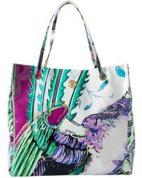 Roberto Cavalli \n Multicolor Patent Leather Handbag