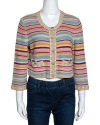 Chanel Multicolor Striped Tweed Cropped Cardigan Xl