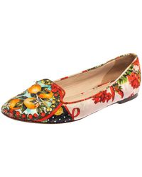 Dolce & Gabbana Multicolor Floral Print Brocade Fabric Smoking Slippers