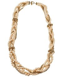Givenchy Faux Pearl Gold Tone Multistrand Chain Toggle Necklace - Metallic