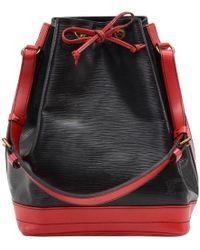 Louis Vuitton Bicolor Epi Leather Noe Bag - Multicolour