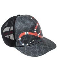 Gucci Grey/black Kingsnake Print GG Supreme Canvas Baseball Cap - Natural