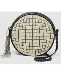 Sarah's Bag - Disco Ball Glittered Shoulder Bag - Lyst