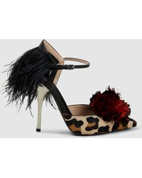 Giambattista Valli Pompom Leopard Slingback Court Shoes - Multicolour