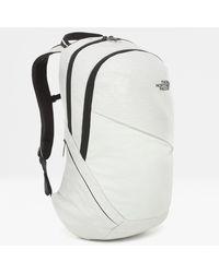 The North Face Women's Isabella Backpack Tnf White Metallic Melange/tnf One - Black