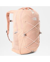 The North Face Women's Jester Backpack Cafe Creme-pink Tint One