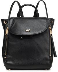 MICHAEL Michael Kors Evie Logo-embellished Pebbled-leather Backpack Black
