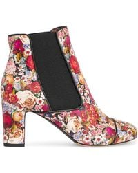 Tabitha Simmons - Micki Floral-print Leather Ankle Boots - Lyst