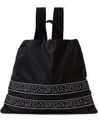 McQ Hyper Printed Shell Backpack Black