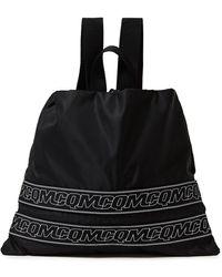 McQ Hyper Printed Shell Backpack Black