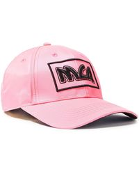 McQ Logo-embroidered Shell Cap Bright Pink