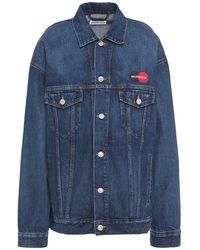Balenciaga Uniform Oversized Embroidered Faded Denim Jacket Mid Denim - Blue