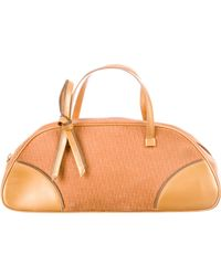 Dior - Leather-trimmed Dome Bag Gold - Lyst