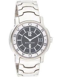BVLGARI - Solotempo Watch - Lyst