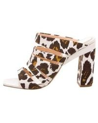 Jerome C. Rousseau - Hewitt Animal Print Sandals W/ Tags White - Lyst