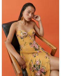 Reformation Juliette Dress - Multicolour